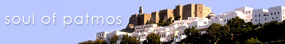 Soul of Patmos